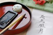 Shodo (Calligraphy)